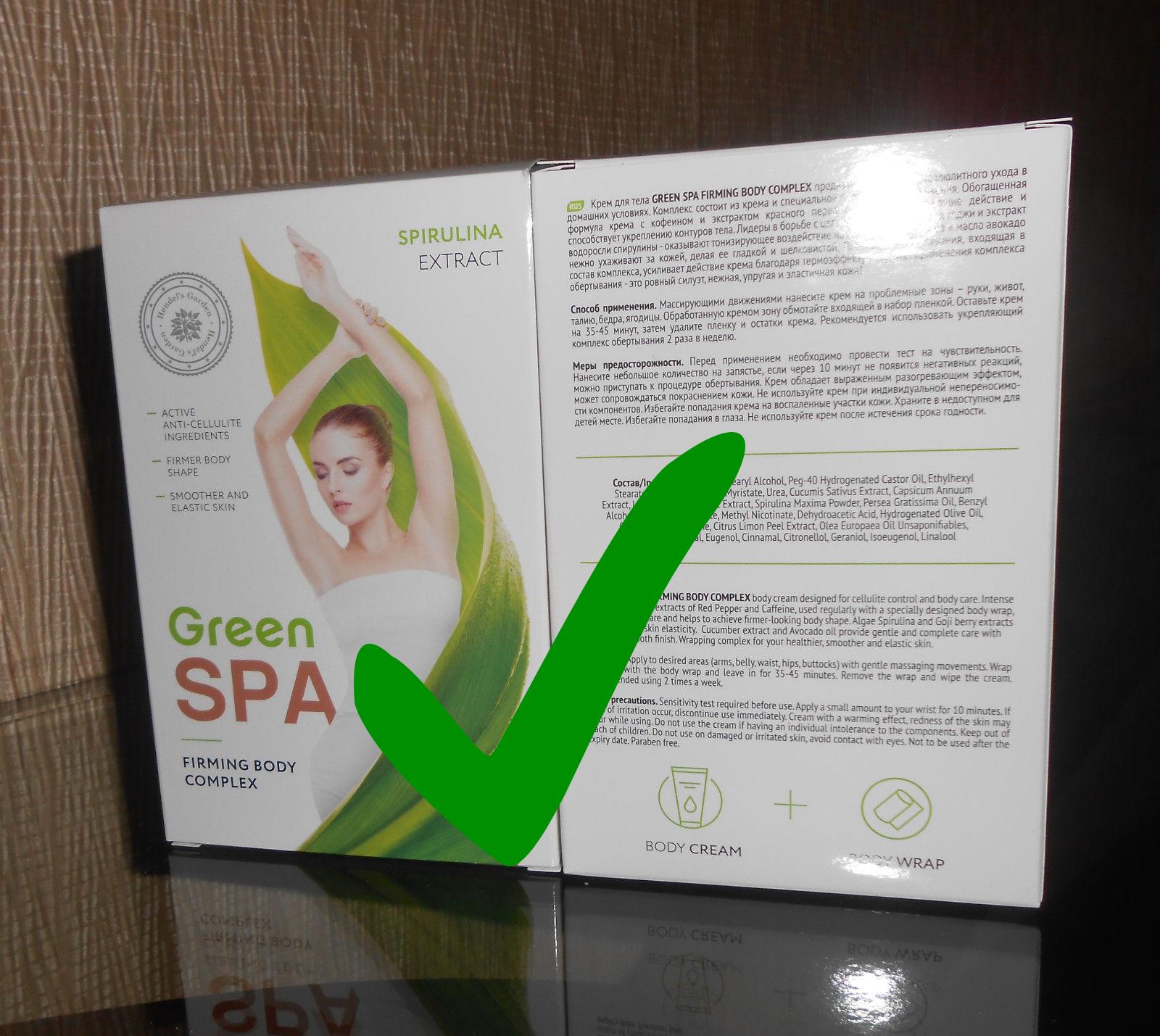 Green Spa (Producto Original)