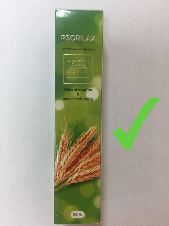 Psorilax Original